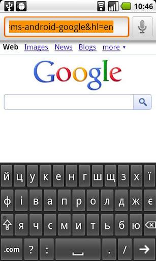 Ukrainian Language Pack