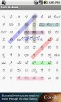 Screenshot of Kannada Word Search