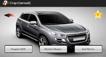 Screenshot of Guess Car