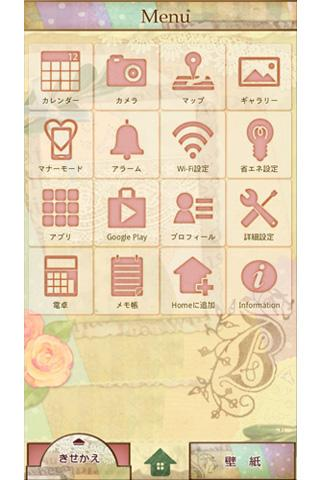 玩個人化App|Pastel Dream for[+]HOMEきせかえテーマ免費|APP試玩