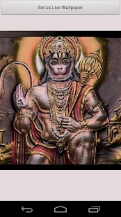 Hanuman Ji Emboss Paintings - screenshot