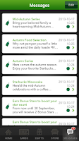 Screenshot of Starbucks Hong Kong
