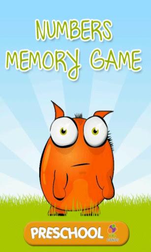 キッズの数字記憶ゲーム