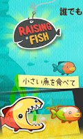 Screenshot of 魚育てる