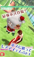 Screenshot of girls girls - 美人育成【無料】