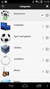 WECO E-Commerce Mobile SMP- screenshot thumbnail