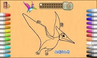 Screenshot of CrayonCrayon, Dino