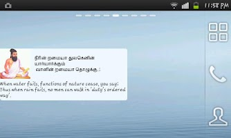 Screenshot of Thirukural Tamil English Wdgt