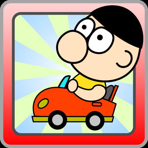 くるくるドライブ 賽車遊戲 App LOGO-硬是要APP