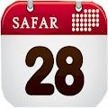 App Islamic Calendar Converter apk for kindle fire