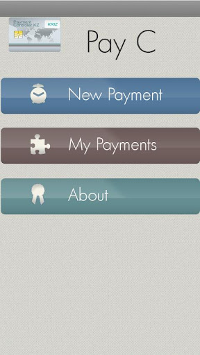 Payment Controller Pay C