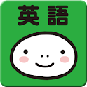 YUBISASHI Phrase book English icon