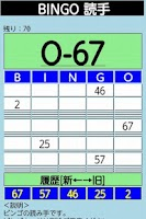 Screenshot of BINGO reader