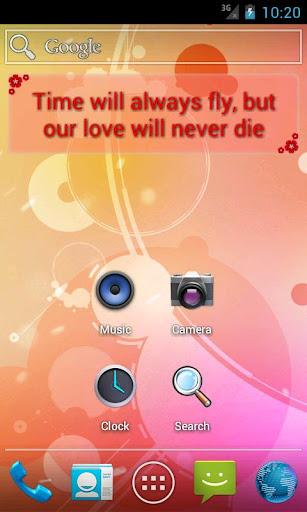 可愛的SMS文本在屏幕上