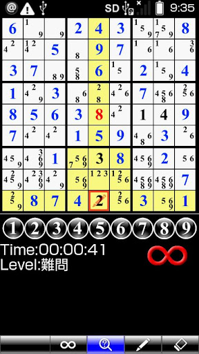 MUGEN NumberPlace