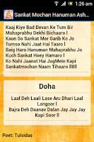 Screenshot of Sankat Mochan Hanuman Ashtak