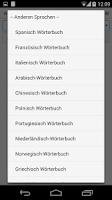 Screenshot of The Free Dictionary - German