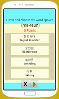 Screenshot of Learn Korean Words  (Pro)