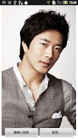 Screenshot of Kwon Sang-woo Live Wallpaper