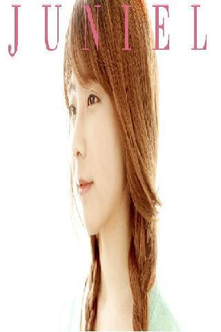 JUNIEL - Cover Collection