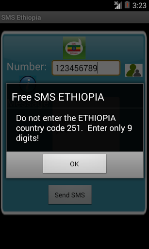 SMS Ethiopia - screenshot