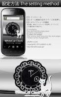 Screenshot of かわいいシロネコの時計ウィジェット