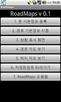 Screenshot of RoadMaps, Bike Navigation