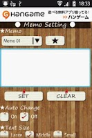 Screenshot of HomeMemo