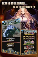 Screenshot of 巴哈姆特之怒(RPG Rage of Bahamut)