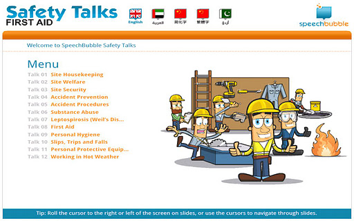 Safety Talks - First Aid ME