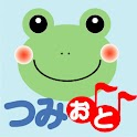 Frog's Tower icon