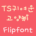 TSCuteCat Korean FlipFont icon