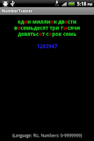 Screenshot of Number Trainer