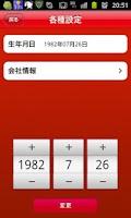 Screenshot of MiSoJi