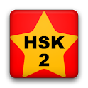 Star Chinese - HSK Level 2 icon