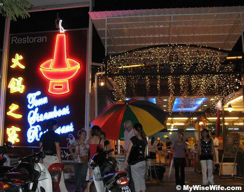 Lighted up Town Steamboat easily recognised from Macalister Road