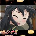 灼眼のシャナⅢ シャナのメロンパンライブ壁紙 icon