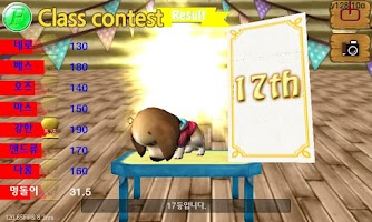 Screenshot of Let's be dog!!(puppy, pet)