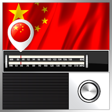 Chinese Radio Stations