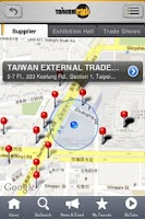 Screenshot of Taiwantrade Mobile