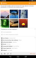 Screenshot of Одноклассники