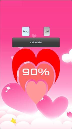 玩通訊App|愛的計算器免費|APP試玩