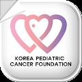Download 한국소아암재단 APK