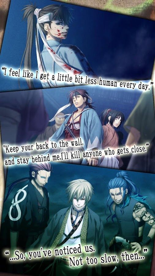 Hakuoki: Premium Edition Screenshot 9