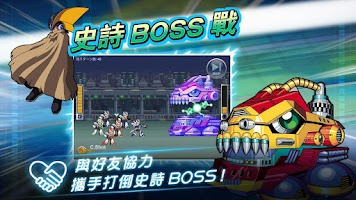 Screenshot of 洛克人Xover