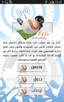Screenshot of UFM يو إف إم
