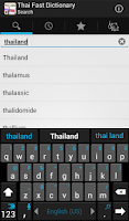 Screenshot of Thai Fast Dictionary