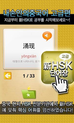 風傳媒- 柯P推出「fix TPE」計劃,未來台北市民只要利用手機 ...