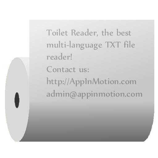 衛生閱讀器 書籍 App LOGO-APP試玩