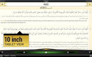 Screenshot of eQuran Lite